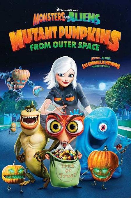 دانلود انیمیشن هیولاها علیه بیگانگان Monsters vs Aliens